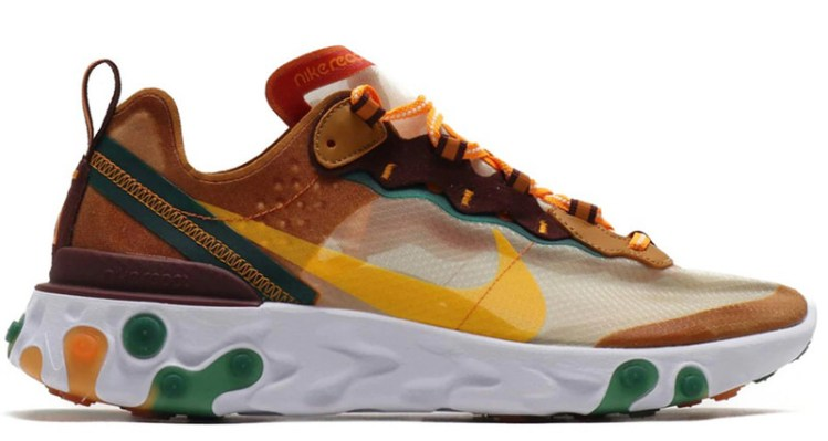 "Nike React Element 87 ""Orange Peel"""