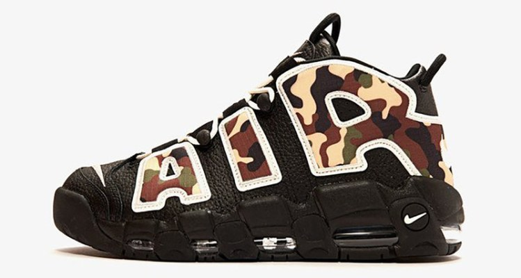 """check out 2dccf aafd8 Nike Air More Uptempo """"Camo"""" Coming Soon"""