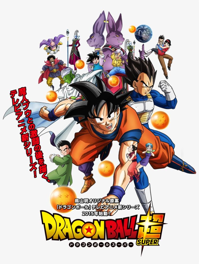 transparent dragon ball super poster