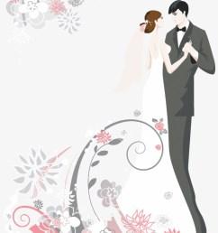 invitation cake clip art cartoon couple pictures wedding couple images cartoon [ 820 x 1032 Pixel ]