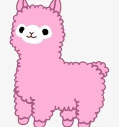 llama clipart kawaii alpaca kawaii [ 820 x 1015 Pixel ]