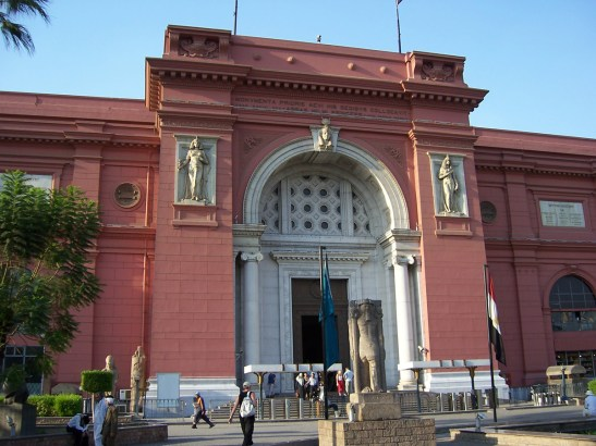 The exterior of Cairo Museum.