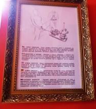 steam-vibtator-description-sex-machines-museum