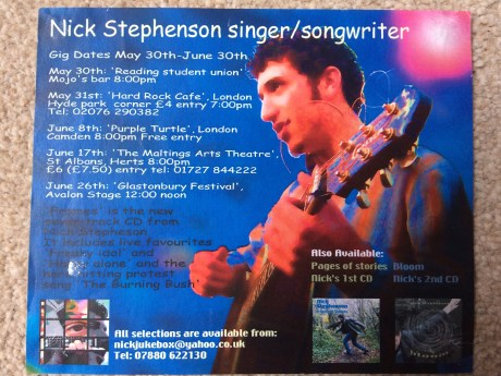 Nick Stephenson flyer 2005