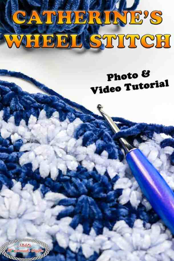Catherine's Wheel Crochet Stitch Tutorial