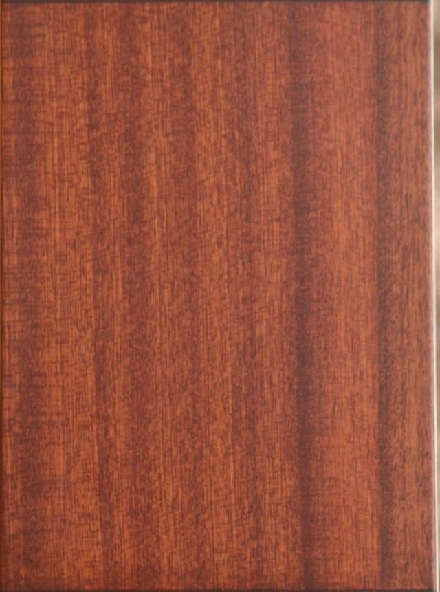 Dark Walnut Stain On Oak