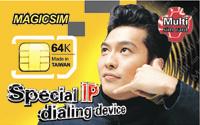 Magic SIM Card Art