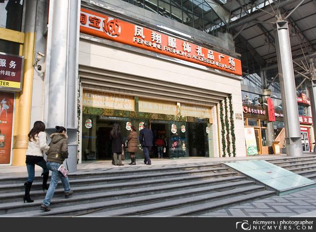 Fenshine Fashion and Accessories Plaza