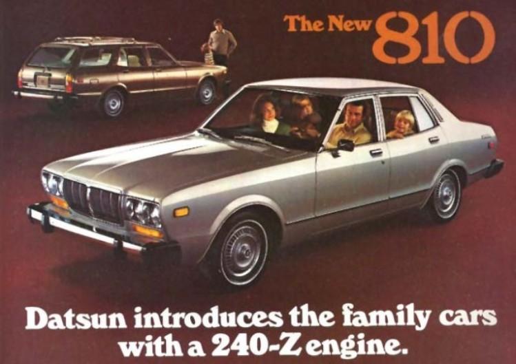 Wiring Diagram 1978 Datsun 280z Wiring Harness Diagram Datsun 280z