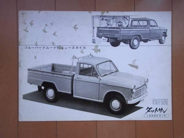 1985 Nissan 720 Pickup Wiring Diagram A01