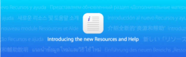 Resource and Helper in iTunes Connect