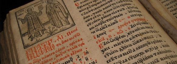Cyrillisch alfabet