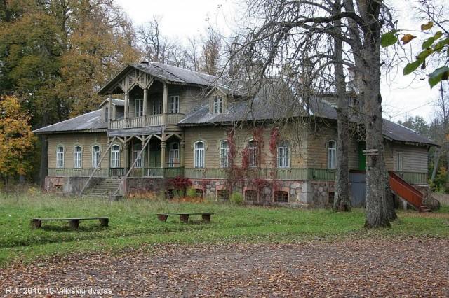 Vilkiškių dvaro rūmai 2010 m.