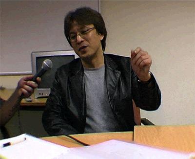 Aonuma