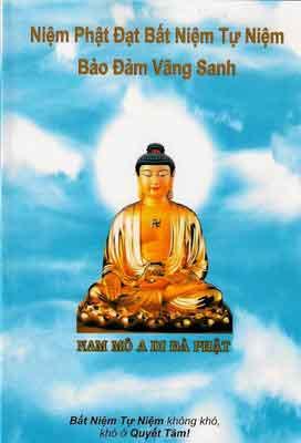 Hình đại diện Niệm Phật đạt bất niệm tự niệm bảo đảm vãng sanh