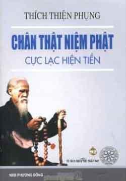 Hình đại diện https://i0.wp.com/www.niemphat.vn/wp-content/uploads/2014/03/Chan-that-niem-Phat-cuc-lac-hien-tien.jpg