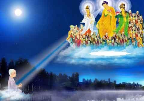 Hình đại diện Pháp môn Niệm Phật và 13 vị tổ Tịnh Ðộ