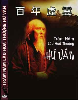 Hình đại diện https://i0.wp.com/www.niemphat.vn/wp-content/uploads/2014/03/tram-nam-hu-van-lao-hoa-thuong.jpg