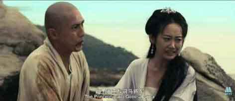Hình đại diện https://i0.wp.com/www.niemphat.vn/wp-content/uploads/2014/07/phim-quan-am-khong-chiu-di.jpg