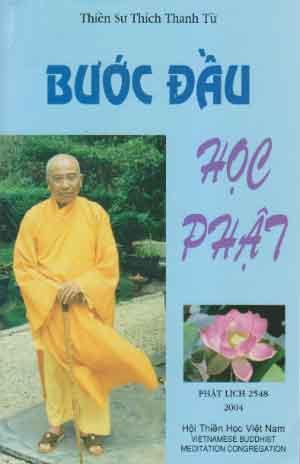 Hình đại diện Bước đầu học Phật
