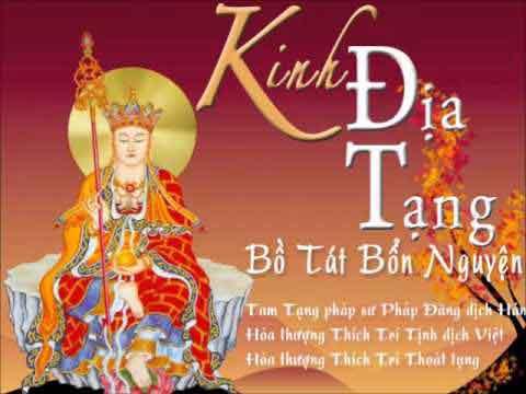 Ảnh đại diện của Giảng Kinh Địa Tạng – Thích Thiện Xuân