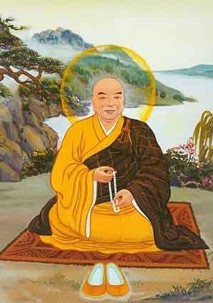 Hình đại diện Ấn Quang Văn Sao