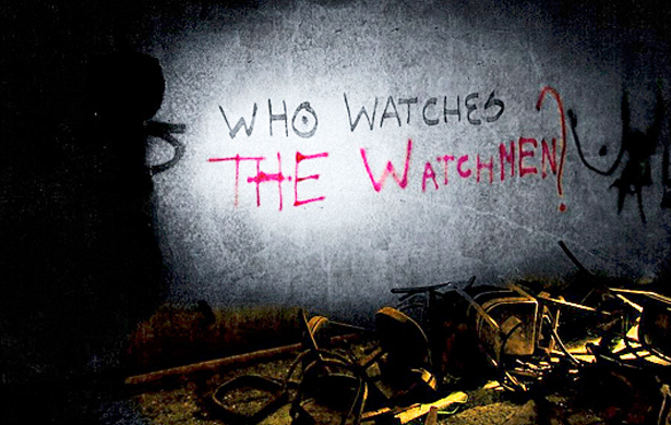 marian banaś who watches the watchmen