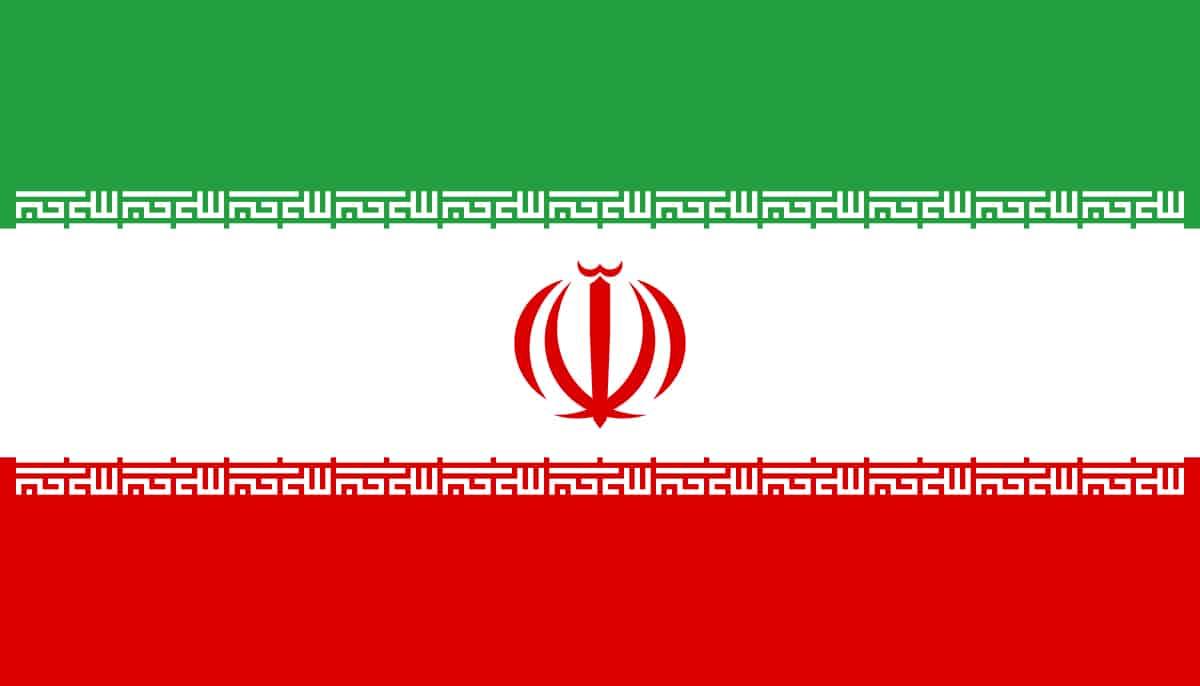 1200px-Flag_of_Iran