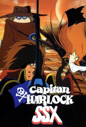 Risultati immagini per Capitan Harlock SSX