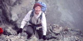 Una imagen de la alpinista Junko Tabei