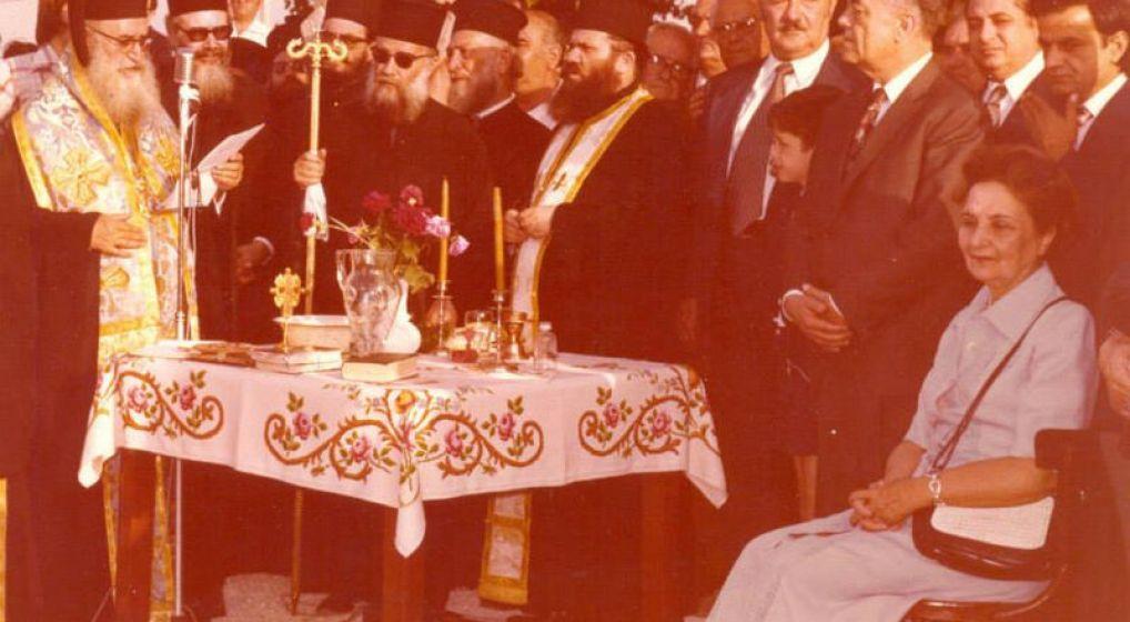 40 Χρόνια από τη θεμελίωση του Ι.Ν. Αγ. Κοσμά Αιτωλού Ν. Φιλαδελφείας