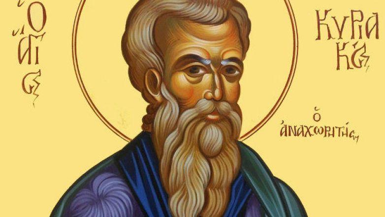 Αγρυπνία επί τη μνήμη του Οσίου Κυριακού του Αναχωρητού στον Αγ. Σπυρίδωνα Ν. Ιωνίας