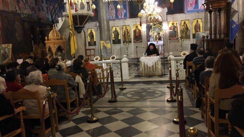 Έναρξη εσπερινών Κηρυγμάτων στην Ι.Μ. Νέας Ιωνίας και Φιλαδελφείας
