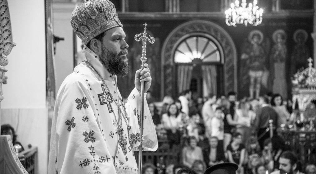 Αγρυπνία επί τη ενάρξει της Σαρακοστής των Χριστουγέννων από τον Μητροπολίτη κ. Γαβριήλ