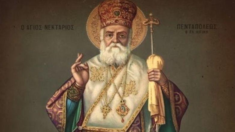 Ιερά Πανήγυρις Αγ. Νεκταρίου Ηρακλείου Αττικής