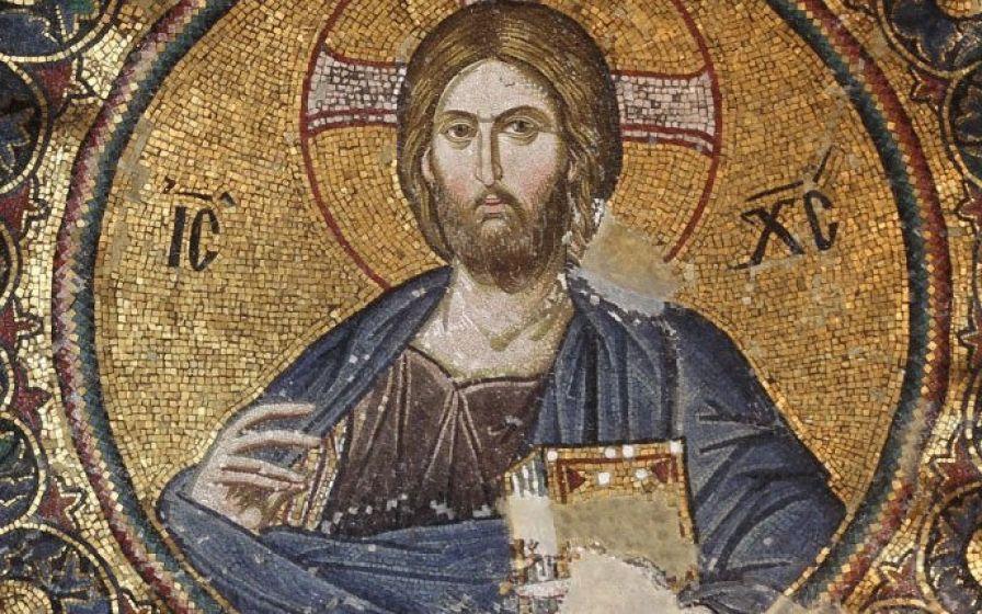 Ιησούς Χριστός, η Ζωή των Ανθρώπων