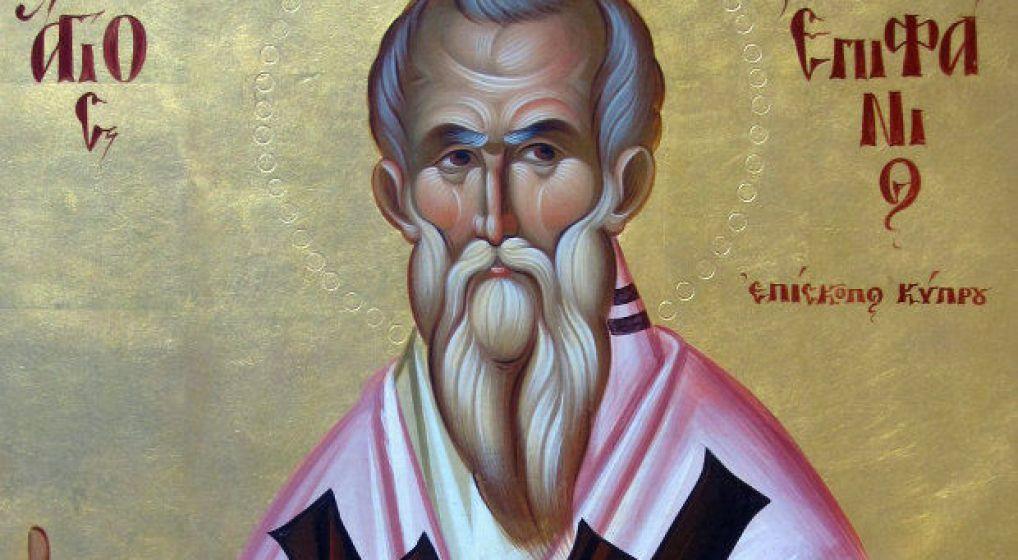 Αγρυπνία Αγ. Επιφανίου Επισκόπου Κύπρου στη Ν. Ιωνία