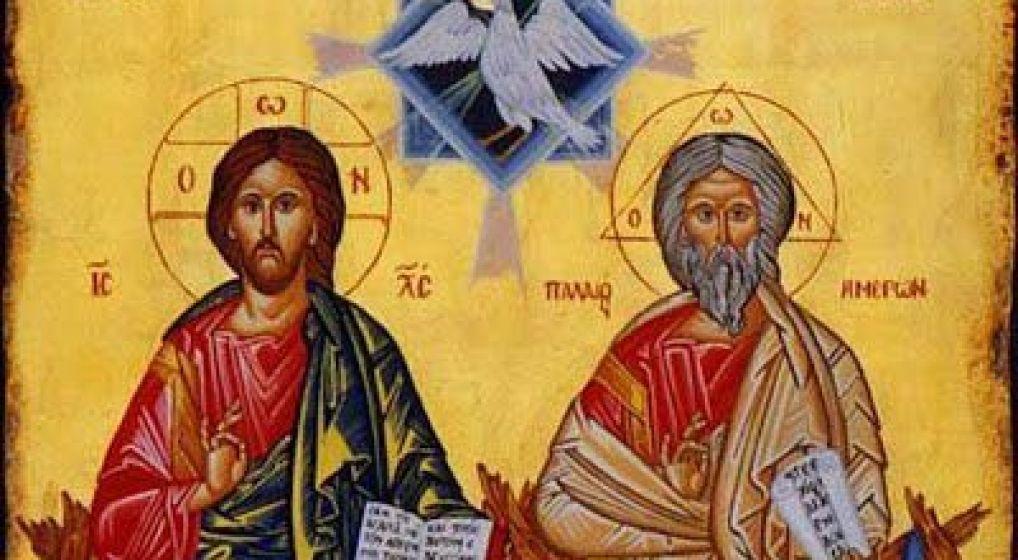 Ιερά Πανήγυρις Αγ. Τριάδος στη Νέα Φιλαδέλφεια