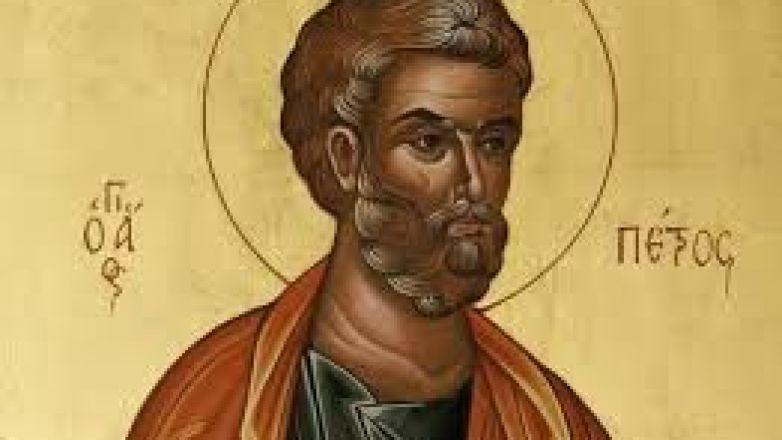 Ιερά Πανήγυρις Αγ. Αποστόλου Πέτρου στο Ηράκλειο Αττικής
