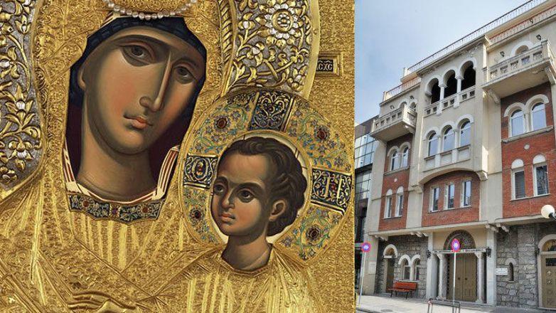 Ιερά Πανήγυρις Παναγίας «Βηματάρισσας» στη Νέα Ιωνία