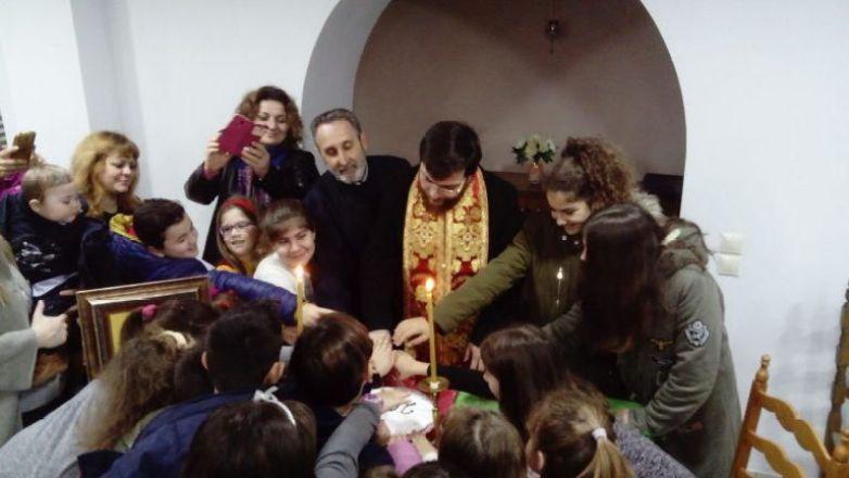 Ευλογία Βασιλόπιτας στο κατηχητικό του Ι.Ν. Ευαγγελισμού της Θεοτόκου Ν. Χαλκηδόνας