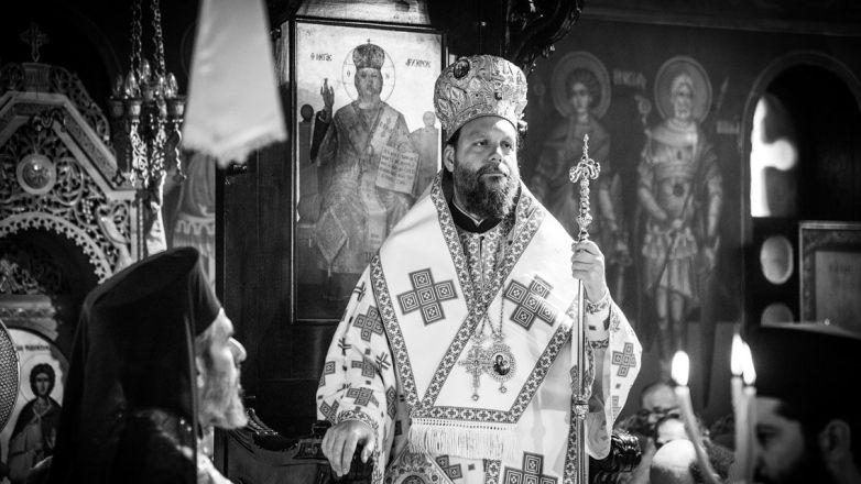 Πρόσκληση σε Αγρυπνία για την εορτή των Τριών Ιεραρχών από τον Μητροπολίτη κ. Γαβριήλ