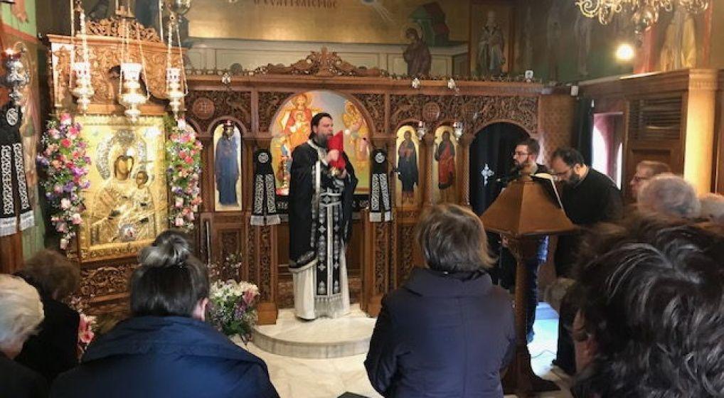 Προηγιασμένη Θεία Λειτουργία από τον Μητροπολίτη κ. Γαβριήλ