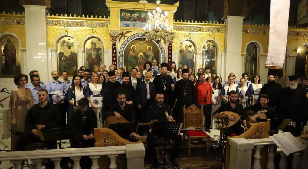 Εκδήλωση μνήμης για την άλωση της Κωνσταντινούπολης Ι.Μ. Νέας Ιωνίας και Φιλαδελφείας