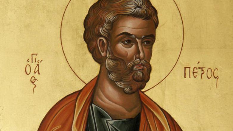 Ιερά Πανήγυρις Αγ. Πέτρου στο Ηράκλειο Αττικής
