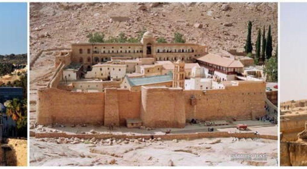 6/Ήμερη Προσκυνηματική Εκδρομή Ιεράς Μητροπόλεως στα Ιεροσόλυμα, στο Όρος Σινά και στο Κάιρο