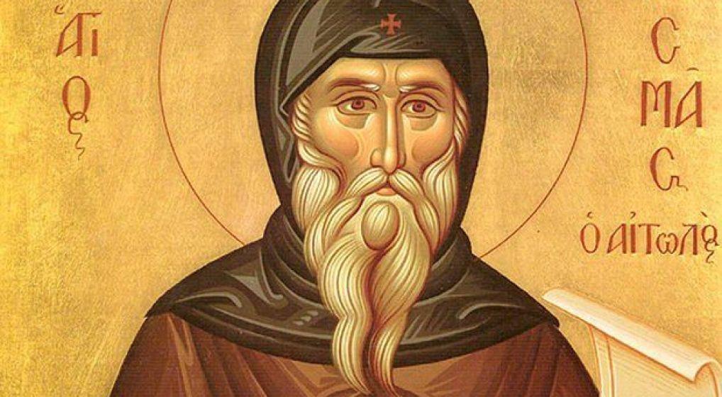 Ιερά Πανήγυρις Αγ. Κοσμά του Αιτωλού στη Ν. Φιλαδέλφεια