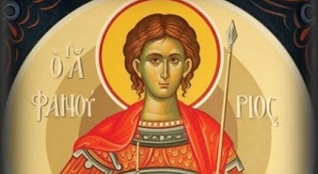 Ιερά Πανήγυρις Αγίου Φανουρίου στον Μητροπολιτικό Ναό Αγ. Αναργύρων Ν. Ιωνίας
