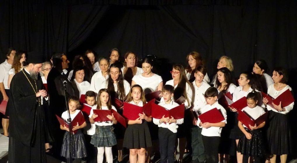 Εορταστική εκδήλωση για την Εθνική Επέτειο της 28ης Οκτωβρίου στην Ι.Μ. Νέας Ιωνίας και Φιλαδελφείας