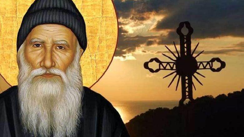 Ομιλία με θέμα: «Άγιος Πορφύριος και Οικογένεια» στον Ι.Ν. Αγ. Νεκταρίου Ηρακλείου Αττικής